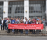 the latest tuCASA-ASIAA imaging workshop held at National Normal University ShiDa