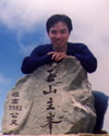photo of Chang, Shu-Hao